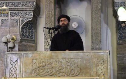 """САЩ опитали да убият лидера на """"Ислямска държава"""""""