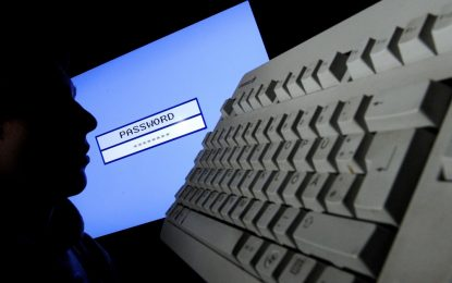Европарламентът гласува за интернет на 2 писти – и без роуминг от 2017-а