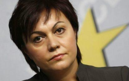 БСП отказва мандат за правителство, Реформаторите мислят