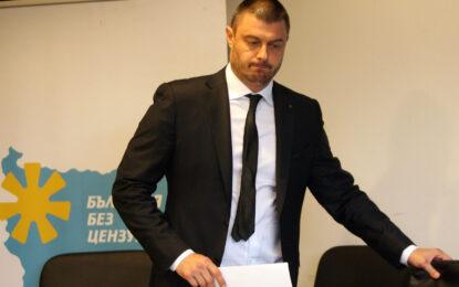 Бареков си отива