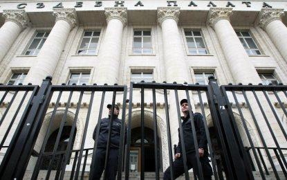 """Брюксел иска обяснение от ВСС за разпределението на делото """"КТБ"""""""