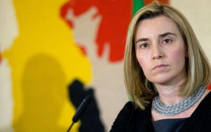 """""""Южен поток"""" вече не е приоритет за ЕС, заяви Могерини"""