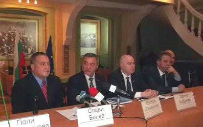 """Коалиция """"Патриот"""" очаква ВМРО и """"Атака"""" – без ръководството й"""