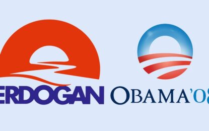 Eрдоган тръгва на избори с Мохамед и Обама