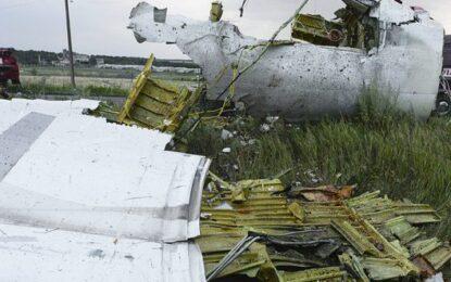 """Украйна няма да предаде """"черните кутии"""" на сваления боинг"""