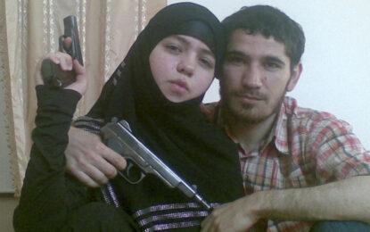 Да се влюбиш в терорист