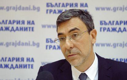 """Даниел Вълчев напуска ръководството на """"България на гражданите"""""""