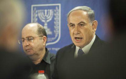 Нетаняху: Това е само началото за Газа