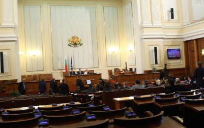 """Стефан Данаилов """"ориса"""" парламента за промяна към добро"""