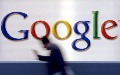 Google изтри статии на Guardian и BBC от търсачката си