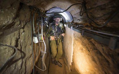 Тайните тунели на Газа