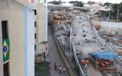 Трагедия в Бразилия помрачи Световното