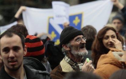 Националисти ще управляват Босна