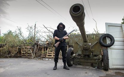 Русия стреля по Украйна през границата, твърди Вашингтон