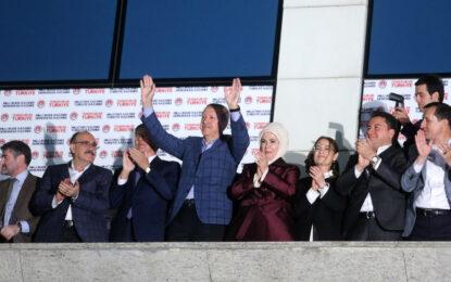 И българските изселници избраха Ердоган