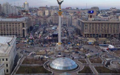 Властите в Киев махнаха сцената от Майдана