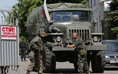 Киев отказва хуманитарна помощ от Русия, гласува санкции