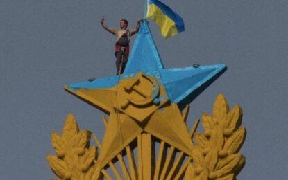 Заплашва ли фалит Украйна