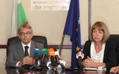 Общината и културното министерство ще консервират Ларгото