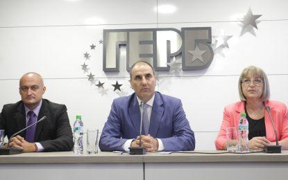 ГЕРБ обявиха водачите на листи за парламентарните избори