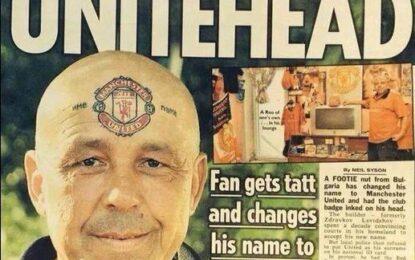 Г-н Манчестър Юнайтед завладя британската преса