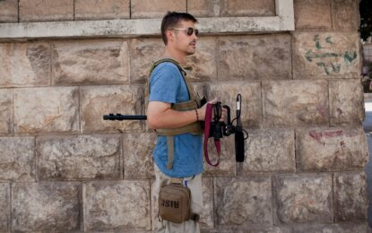 Бойци на ИДИЛ обезглавиха американски журналист