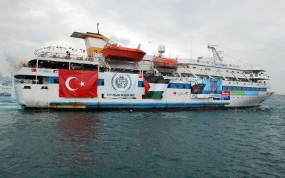 Турски активисти готвят нова флотилия в помощ на Газа
