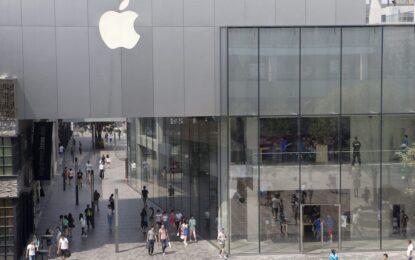 Плащаме с докосване с новия iPhone на Apple