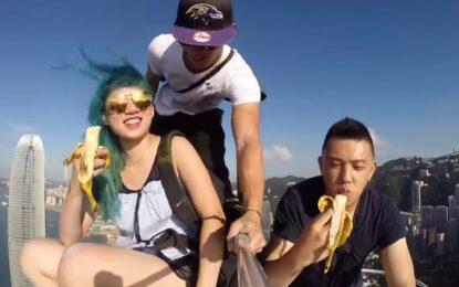 Два банана и най-опасното селфи в историята
