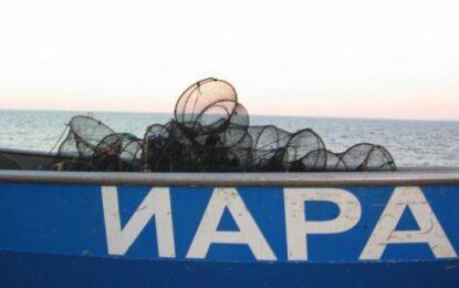 Рибарската агенция – в мрежата на ДПС