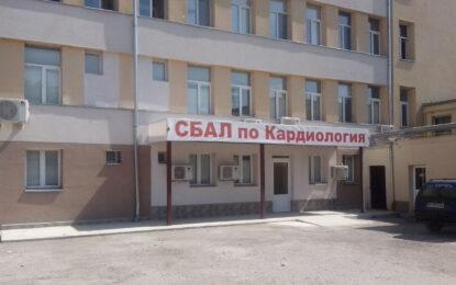 Още 30 частни болници чакат разрешение за отваряне