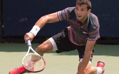 Григор Димитров отпадна на US Open
