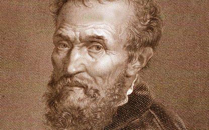 Скици на Микеланджело за първи път в България