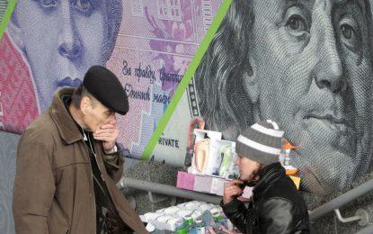 Украйна плаща само в гривни на гражданите си