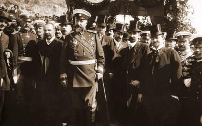 Уроците на 106 години независимост