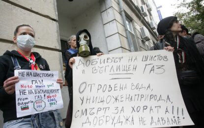 """Едно """"не"""" за газа в Добруджа блокира центъра на София"""