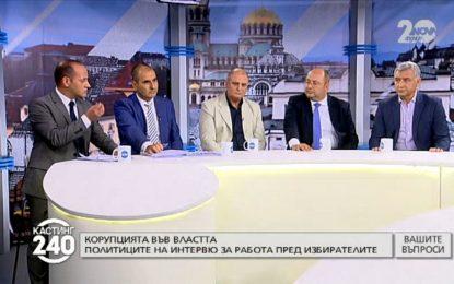 Цветанов и Кънев доминираха в дебатите за съдебната система