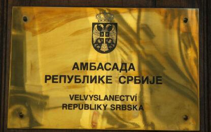 Сърбия прави югопосолства първо с Македония