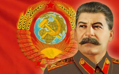 Военният трофей на Сталин