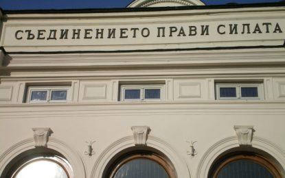 Парламенът бламира президента – и Бакалов напуска военното разузнаване