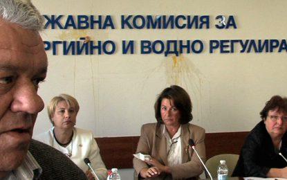 Депутатите обявяват кандидатите за енергийния регулатор