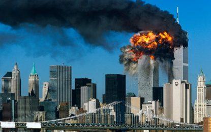 Сенатът отваря вратата за съд на Саудитска Арабия заради 9/11