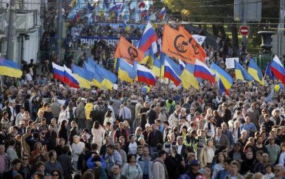 """Хиляди участваха в """"Марша на мира"""" в Москва"""