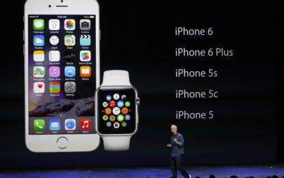 С какво ни изненада Apple