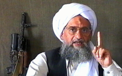 "В Индия се появи крило на ""Ал Кайда"""