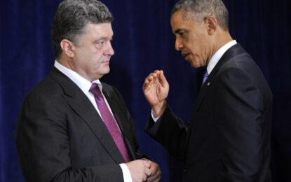 САЩ отпуска $53 милиона на Украйна