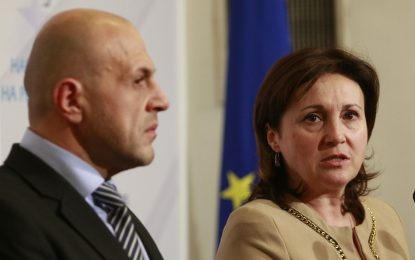 ГЕРБ допусна кабинет с премиер Радан Кънев