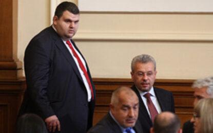 БНБ внесе доклад за КТБ, Пеевски – закон