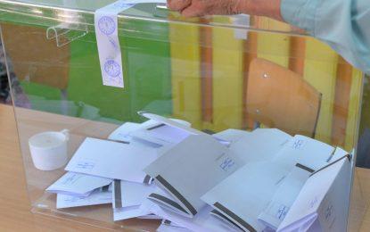 Две партии регистрираха един кандидат за кмет
