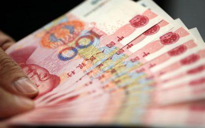 Юанът стана петата валута в света